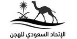 iti7ad saoudi hajan